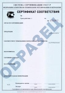 Приказ Минэкономразвития Рф От 13. 12.2010