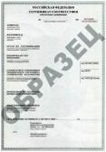 teh-reglament