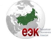ЕЭК-фото-с-сайта-novostink.ru_